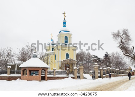 Snowed Church Panorama 25 Frames Stock Photo 8428075 - Shutterstock
