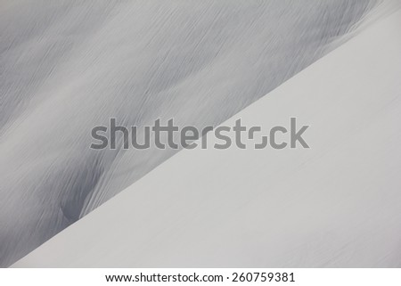 Snowy mountain slope, winter background - stock photo