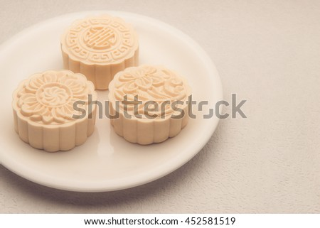 Snowy skin mooncakes. Traditional Chinese mid autumn festival food. - stock photo