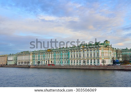 Snt. Peterburg, Russia, October, 25,2014. Russian scene: Zimny (Winter) Palace in ivening