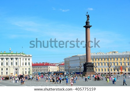 Snt. Petersburg, Russia, September, 20, 2014. Russian scene: people walking on Palace square in St. Petersburg