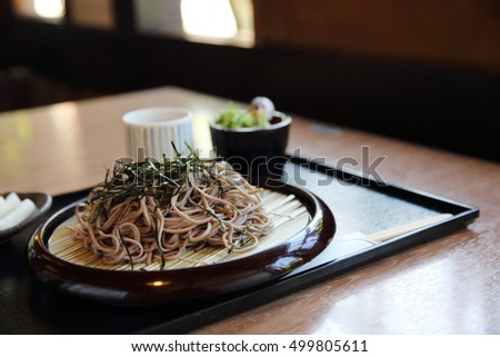 Soba noodles japanese food