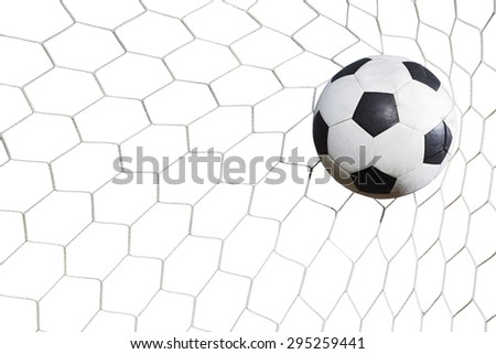 soccer ball in goal on white background - stock photo