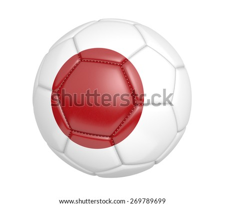 Soccer ball, or football, with the country flag of Japan - stock photo
