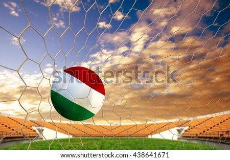 soccer ball team Hungary into the goal Football on a white background. - stock photo