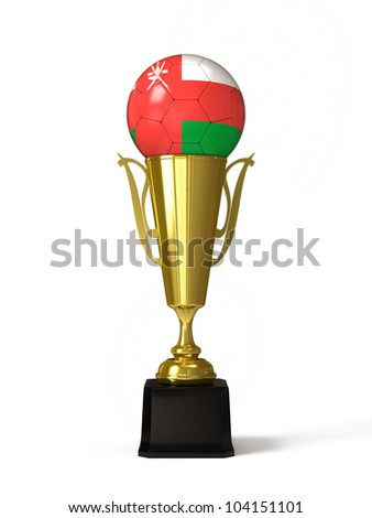Soccer ball with Omani flag, on golden trophy cup