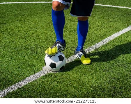 Soccer football kick-off - stock photo