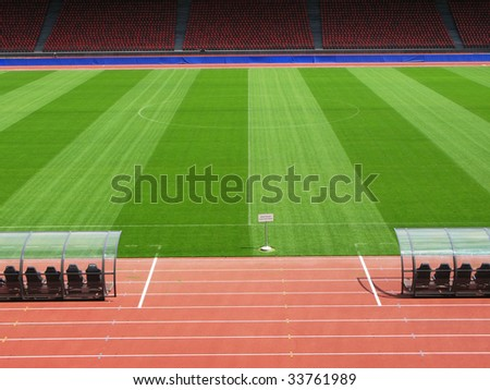 Soccer stadium - stock photo