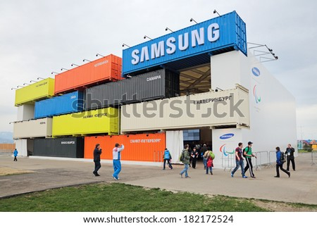 SOCHI, ADLER, RUSSIA - MAR 08, 2014: Pavilion company Samsung Group at Olympic Park in Adlersky District, Krasnodar Krai - venue for the 2014 winter Olympics