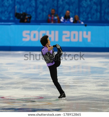 Sochi, RUSSIA - February 13, 2014: Alexei BYCHENKO (ISP) on ice during figure skating competition of men in short program at Sochi 2014 XXII Olympic Winter Games