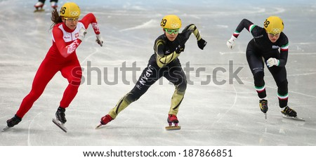 Sochi, RUSSIA - February 18, 2014: Ayuko ITO (JPN) No.129 at Ladies' 1000 m Short Track Heats at the Sochi 2014 Olympic Games