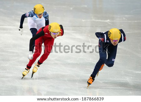 Sochi, RUSSIA - February 18, 2014: Kexin FAN (CHN) No.109 at Ladies' 1000 m Short Track Heats at the Sochi 2014 Olympic Games