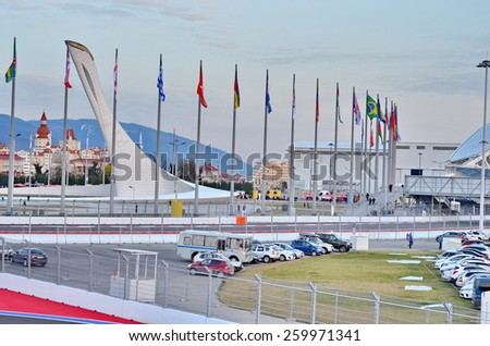 Sochi, Russia - February 6, 2015: Sochi Autodrom Formula 1 Russian Grand Prix 2014. Every motorsport fan is able to drive using his own car during track days on the weekend at Sochi Autodrom - stock photo