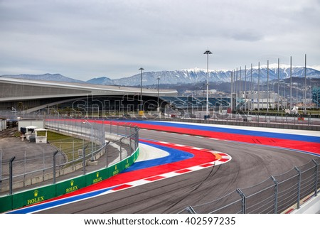 Sochi, Russia - February 5, 2016: Sochi Olympic Park. Fragment race track of Formula One - stock photo