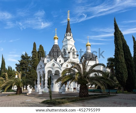 Sochi, Russia - February 11, 2016: The Cathedral of St. Michael the Archangel is the oldest Orthodox church in Sochi and the entire Black Sea Oblast - stock photo