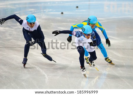 Sochi, RUSSIA - February 18, 2014: Victor AN (RUS), No250 at Men's 500 m Short Track Heats at the Sochi 2014 Olympic Games