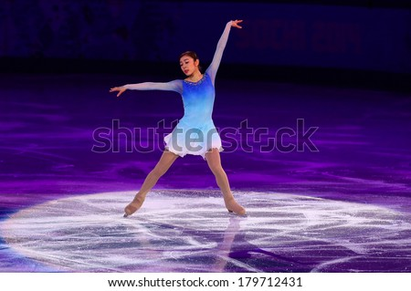 Sochi, RUSSIA - February 22, 2014: Yuna KIM at Figure Skating Exhibition Gala at Sochi 2014 XXII Olympic Winter Games