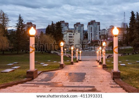 Sochi, Russia - February 7, 2016: Zavokzalnyi memorial complex - a monument to the soldiers of the Sochi residents who died fighting in the great Patriotic war of 1941-1945 - stock photo