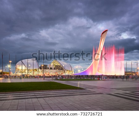 SOCHI, RUSSIA - JUNE 20, 2017: Olympic Stadium Fisht in the Evening, Sochi, Russia. Named after Mount Fisht, the 40,000-capacity stadium was constructed for the 2014 Winter Olympics.