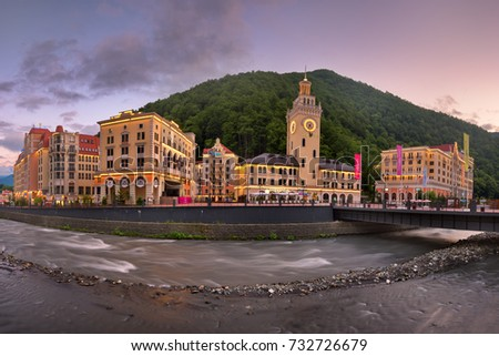 SOCHI, RUSSIA - JUNE 22, 2017: Romanov Bridge in the Morning, Rosa Khutor, Sochi, Russia. Rosa Khutor constructed from 2003 to 2011 and hosted the alpine skiing events for the 2014 Winter Olympics.