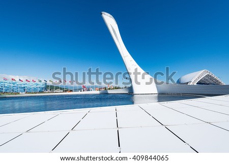 Sochi, Russia, May 11, 2015: The cup of Olympic flame in the Olympic park. - stock photo