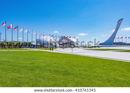 Sochi, Russia, May 11, 2015: View of objects of Olympic park - place of Winter Olympic games 2014.