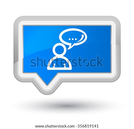 Social network icon cyan blue banner button - stock photo