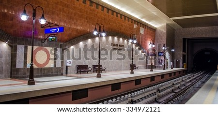 SOFIA, BULGARIA, APRIL 7, 2015: view of the interior of lavov most subway station in bulgarian capital sofia. - stock photo