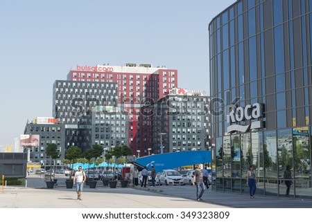 Sofia, Bulgaria - August 05, 2015: stylish business buildings in the city of Sofia. Sofia is the capital of Bulgaria.