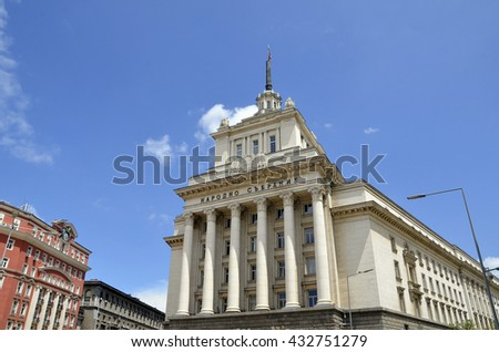 Sofia, Bulgaria - Largo building. Seat of the unicameral Bulgarian Parliament (National Assembly of Bulgaria). Example of Socialist Classicism architecture.
