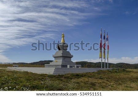 Sofia, Bulgaria - October 01, 2016:   View of  Buddhist stupa Sofia in the Retreat Center Plana - Diamondway Buddhism Bulgaria near by Vitosha, Rila, Pirin, and Balkan mountain. Visit in the place.