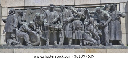 SOFIA, BULGARIA - SEPTEMBER 23: Details of Soviet Army monument on September 23, 2013 in Sofia, Bulgaria The monument was constructed in 1954 commands a presence in one of the largest parks in Sofia.
