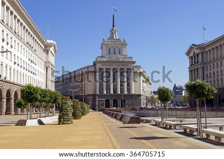 SOFIA, BULGARIA - SEPTEMBER 30, 2014: National Assembly (former Communist Party House), Council of Ministers and the Presidency buildings on Independence square in Sofia, Bulgaria  - stock photo