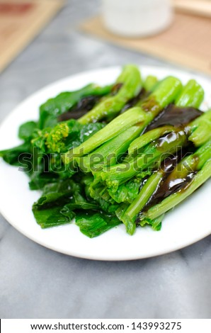 Soft boil vegetables with oyster sauce , Chinese style food - stock photo