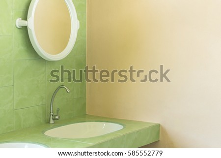 Soft Focus, The Bathroom Has A Sink And Mirror In The Park.