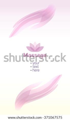 soft massage - vizit card, banner - stock photo