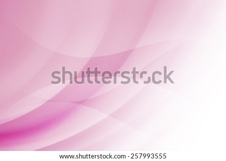 Light Pink Gradient Abstract Background Stock Photo, Picture And ...