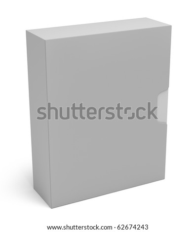 Software box isolated on white - stock photo