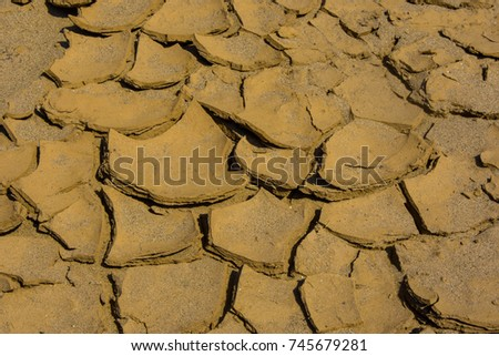 Lagoa seca stock images royalty free images vectors shutterstock soil surface in the pond at the pond drought in the dry drought in the sciox Images