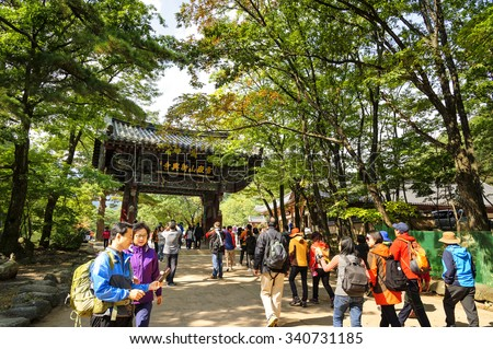 SOKCHO, KOREA - OCTOBER 10, 2015 : Seoraksan National park, holiday people Korean popular walking for health. place of natural beauty and always travel as a family. - stock photo