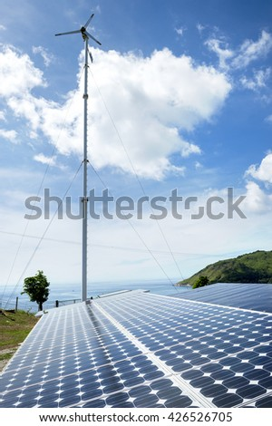 Solar and wind plant - stock photo
