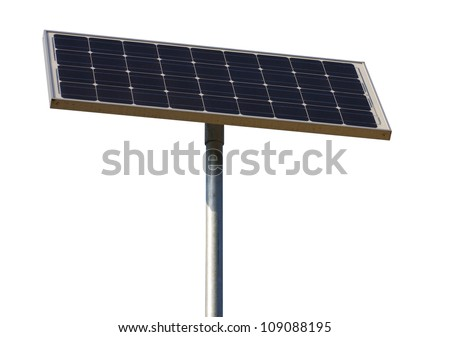 Solar energy panel isolated on white. Clipping path included. - stock photo