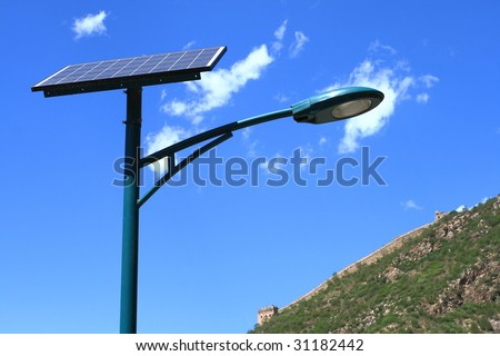 solar energy street lamp - stock photo
