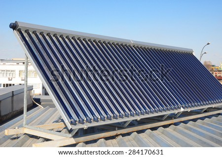 Solar heater for green energy - stock photo