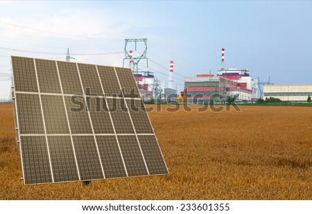 Solar panel before the nuclear power plant Temelin, Czech Republic - stock photo