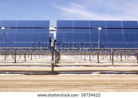 Solar panels for clean energy - stock photo