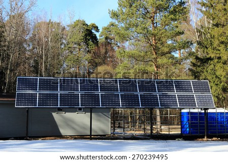 solar panels outdoor in Zelenograd, Moscow, Russia