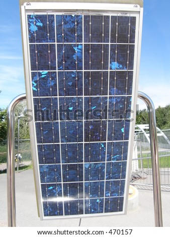 Solar panels outside - stock photo