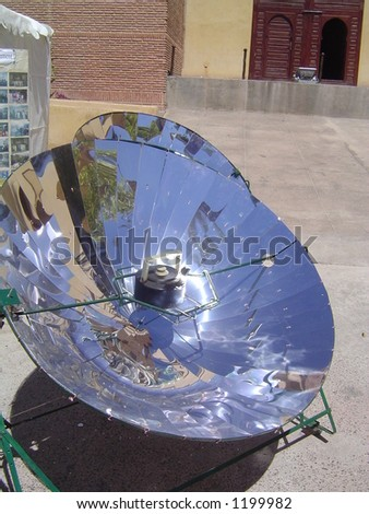 Solar Powered cooker - stock photo