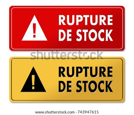 Sold Out warning panels in French translation in 2 colors